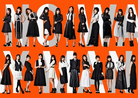 【AKB48】「NO WAY MAN」アー写の荻野由佳の存在感が凄い