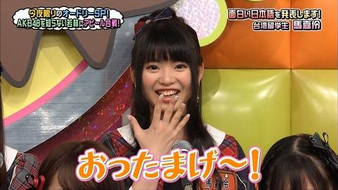 【AKB48】まちゃりんに覚えさせたい日本語【馬嘉伶】