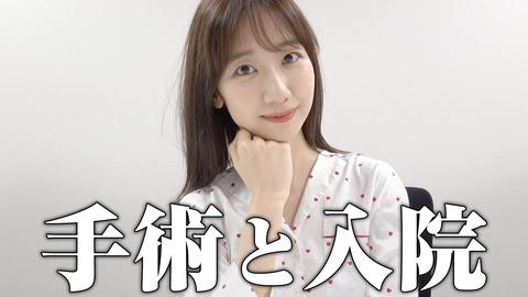 【AKB48】柏木由紀は「根も葉もRumor」を踊れるのか?