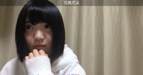 【悲報】AKB48多田京加「私も皆さんと同じタイミングで活動辞退を知った…あと…ゆみりんじゃなくて、ゆみみです!」