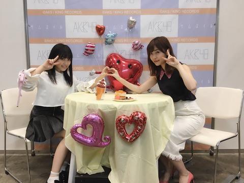 【HKT48】矢吹奈子と白石麻衣のツーショットが美しすぎると話題に!!!