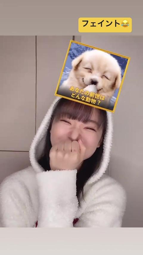 【朗報】AKB48山内瑞葵さん可愛すぎる遊びをしてしまう