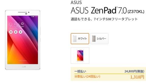 【AKB48G】DMMを観るためにタブレット買いたいんだけど安くてオススメの教えて