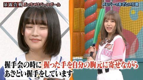 【AKB48G】谷間をチラつかせておけば世の中渡っていけると思っていそうなメンバー