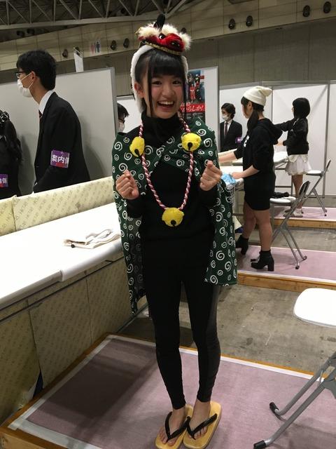 【HKT48】外薗葉月のファッション迷走し過ぎwww【獅子舞】