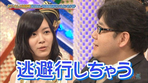 【AKB48G】秋元康に押されたメンバーは後々行き詰まりやすくなる件