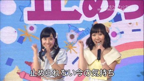 【SKE48】須田柴田コンビに名前つけるべき