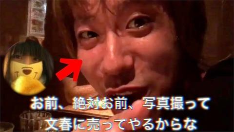 稲岡龍之介(いなぷぅさレモン)、AKBチケット転売・キセル乗車事件の主犯と深い親交