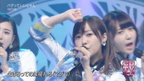 【HKT48】10thシングルの選抜メンバーとセンターは誰になると思う?