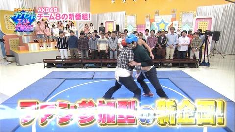 【地獄絵図】ヲタがメンバーの前で相撲するテレビ番組【AKB・チーム8のブンブン!エイト大放送】