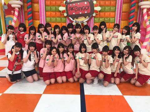 【朗報】AKB48ドラフト3期研究生がAKBINGOにキタ━━━(゚∀゚)━━━!!