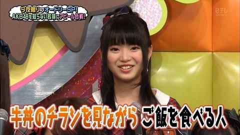 【AKB48】よく考えたら馬嘉伶の「まちゃりん」ってニックネームおかしくね?
