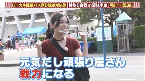 【朗報】世界チャンピオン松井珠理奈さん、遂に覚醒する「自分がどうなりたいのか?その答えが昨日見つかりました」
