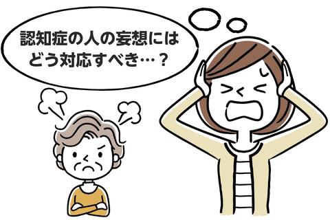 【被害妄想】日テレのヘビロテ映像で松井珠理奈だけ意図的にカットされる