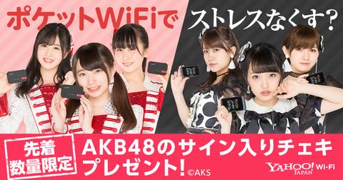 【AKB48】これが運営が推す次世代若手選抜だ!!!