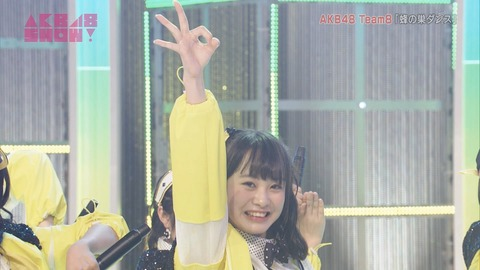 【AKB48SHOW】横山結衣ちゃんセンターの神曲「蜂の巣ダンス」フルサイズキタ━━(゚∀゚)━━!!