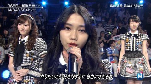 【AKB48】田野ちゃんって人気落ちたけど、なんだかんだ運営には推されてるよな【田野優花】