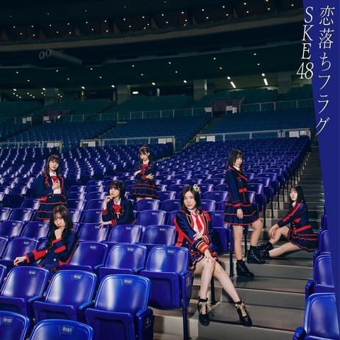 【SKE48】松井珠理奈が後輩へアドバイス「反対意見や批判など無視して自分がやりたいようにやれ」