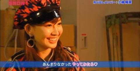 【AKB48】センターの重圧って実際大したことなくない?
