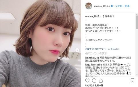 【NGT48】西潟茉莉奈のインスタから批判コメントが消され「がた姉を信じる」系のコメントで溢れる