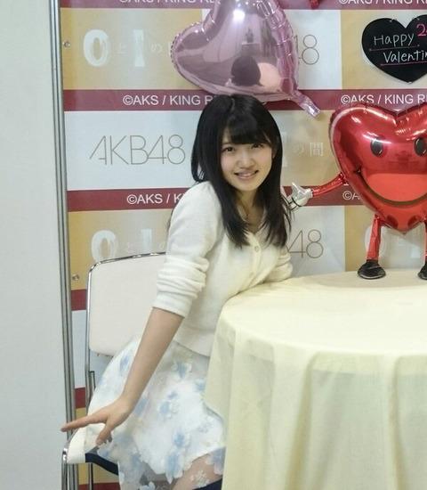 【悲報】ゆいりー、オンザテーブル出来ず【AKB48・村山彩希】
