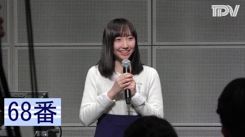 【STU48】薮下楓ちゃんが可愛すぎる!!!【楓ちゃんまん】