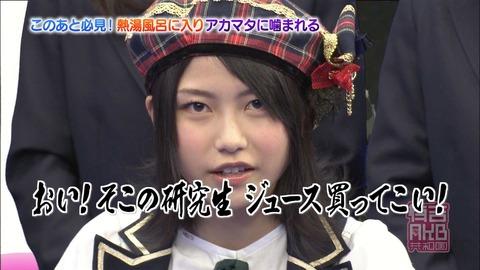 【AKB48】横山由依、珍しく共感できるあるあるネタを投稿