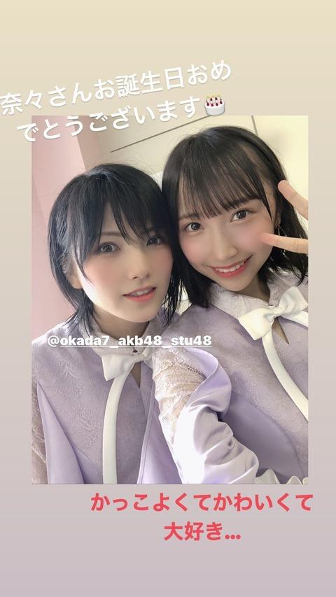 【悲報】STU48薮下楓ちゃん、初めてインスタやるはずなのに何故か使い慣れてる模様