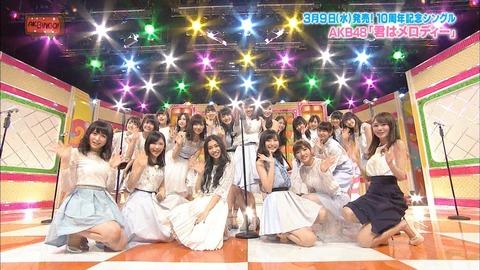 【AKB48G】今の若手って何で個性がないの?