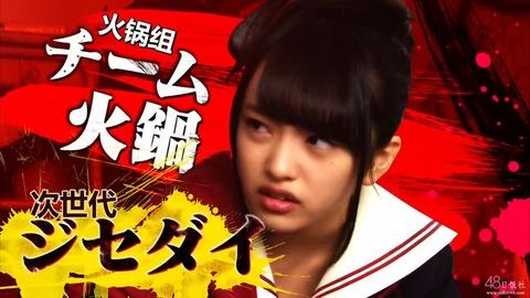 【AKB48】向井地美音こそ次世代エースという風潮