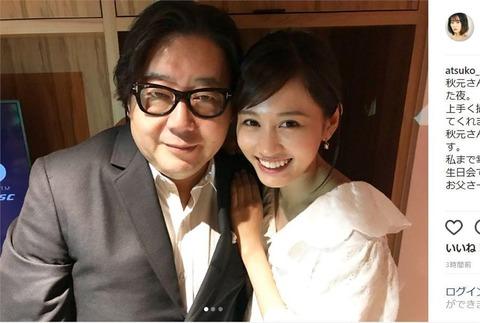 【キモ過ぎ】秋元康さん「前田が彼を連れて来た時、僕の方がなぜか照れて無口になってしまった」「僕の中で王道アイドルは前田敦子だった」