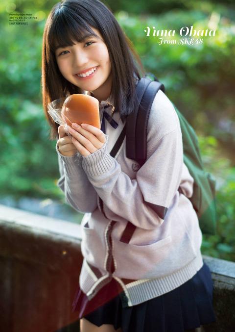 【SKE48】小畑優奈の豪快な生パンモロ画像が晒されるwwwwww