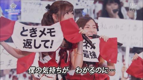 【HKT48】指原莉乃が白石麻衣に勝ってる所【乃木坂46】
