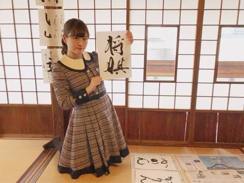 【悲報】乃木坂46から新たな卒業者。NGT事件の火消しか?