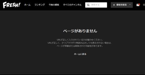 【悲報】渡辺美優紀さん2年縛りのせいで吉本に潰されるwww
