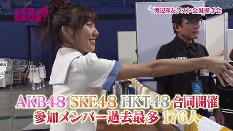 【AKB48G】在宅ヲタ「握手会でこっそり万札手渡しした方が喜ぶよ」←フルボッコで発狂www
