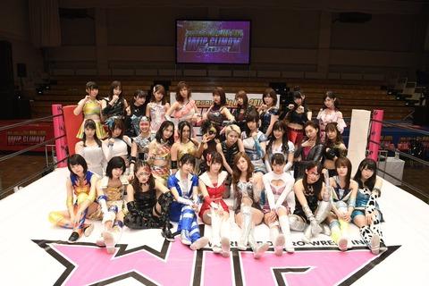 【AKB48】豆腐プロレス2、或いはClimaxの2はあるのか?