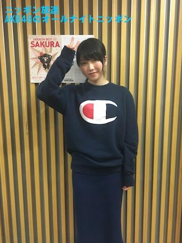 【AKB48】ゆいはんの私服がまたオシャレすぎる件wwwwww【横山由依】