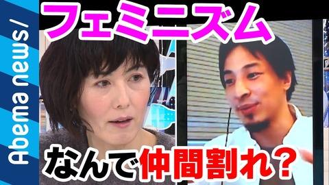 【AKB48】横山由依「今、フェミニズムに関心があります」「もっと社会を学びたい」アイドルの彼女が自分の言葉で語り始めた理由