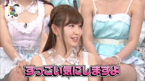 【AKB48総選挙】こじはる速報17位【小嶋陽菜】