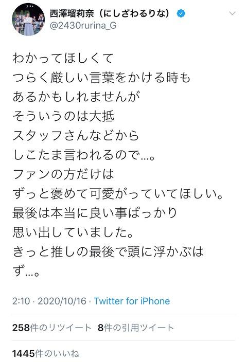 【AKB48G】説教厨「いくら推しだからって何でもかんでも褒めて持ち上げるのは間違いだよな」
