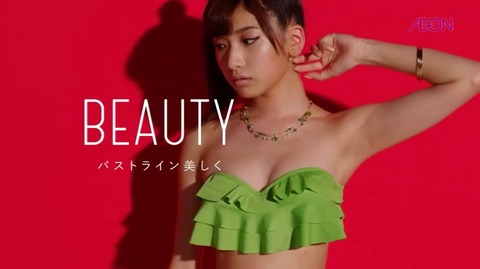 【朗報】元AKB48森川彩香がイオンのCMに起用された模様