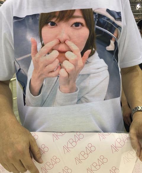 【HKT48】指原莉乃公式グッズのTシャツの写真攻めすぎワロタwwwwww