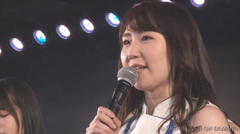【AKB48】中田ちさとが劇場公演にて卒業発表