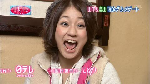 次は島田チームKだああああああああああ