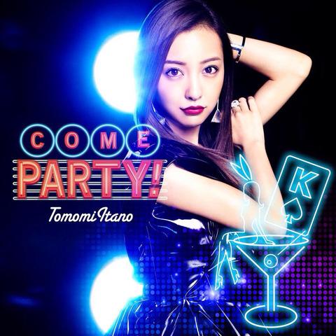 【悲報】板野友美シングル「COME PARTY!」週間6位15,000枚で前作大幅割れ