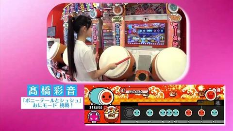 【動画】チーム8髙橋彩音ちゃんがお乳をゆさゆささせながら太鼓の達人をプレイ!