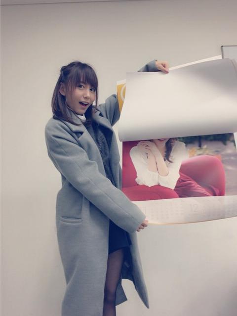 今のSKE48ビジュアル2TOPって大場美奈と山内鈴蘭じゃね?