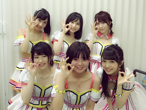 【AKB48】沖縄でみーおんの乳首が見えそう!危ない!【向井地美音】