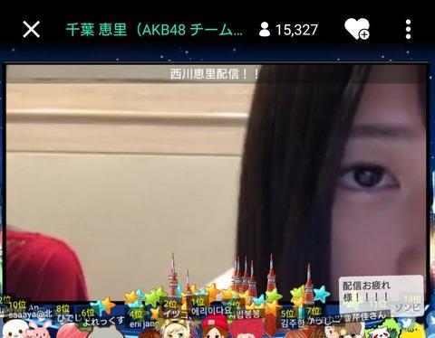 【AKB48】千葉恵里のSHOWROOMが平日夕方1時間で15,000人集めタワーも乱立する